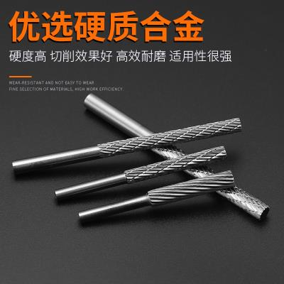 Metal 3mm flat grinding head woodworking hard rotary file alloy milling cutter alloy electric drill tungsten steel extension grinding head