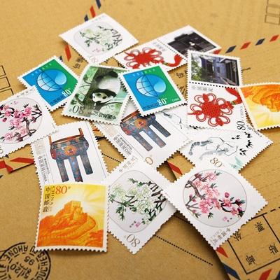 邮政邮票打折0.8元80分面值寄信票1.2元1.5元明信片邮资国际信。 mini 4
