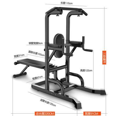 索捷家用单杠引体向上器室内单杠多功能卧推架举重单双杠健身器材