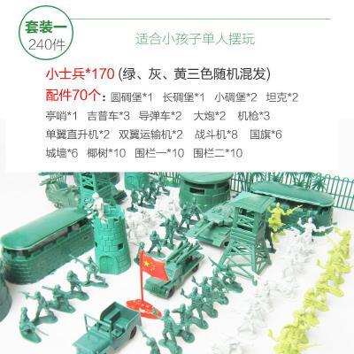 兵场景士兵玩具军事模型套装打战小兵人军模二小人士打仗型德 mini 1