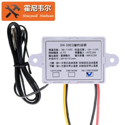 Refrigerator freezer thermostat temperature control switch universal digital display intelligent power saver automatic adjustable temperature controller