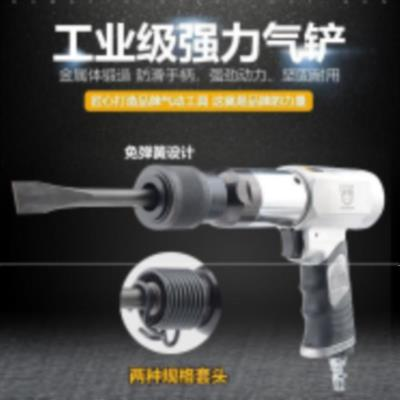 Pneumatic hammer impact hammer ho Scaler pneumatic industrial power tools hammer Blacksmith small household Pluggers