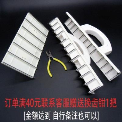 Yin-Yang angle planer Yin angle straightening serrated blade tool corner device plane planer file pumping polishing frame painter