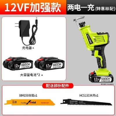 -Style horse chainsaw manual blade saw garden charging accessories reciprocating angle grinder outdoor. Modified household saw