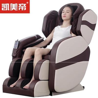 按摩椅客厅家用太空舱老人机老年人全电动送父母大型办公室腰豪华
