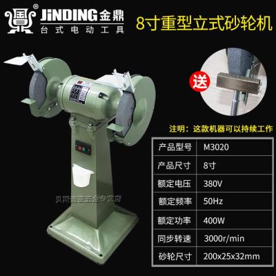 High-power grinder grinding table protective cover industrial grade 8 inch 380v polishing sand wheel household vertical 220v