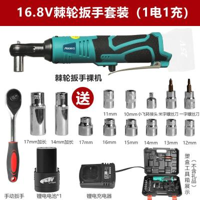 German industrial motor car set automatic maintenance special electric ratchet wrench heavy duty large torque installation