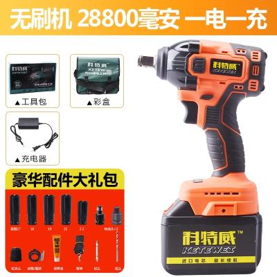 Removing small steering motor repair electric shock pipe wrench wrench household helper air gun maintenance kit