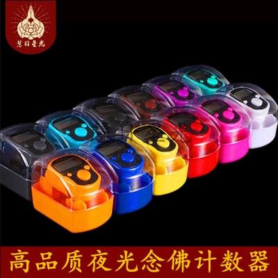 出囗高品质带LED灯戒指念佛计数器礼盒包装多色可以选择发光 mini 2