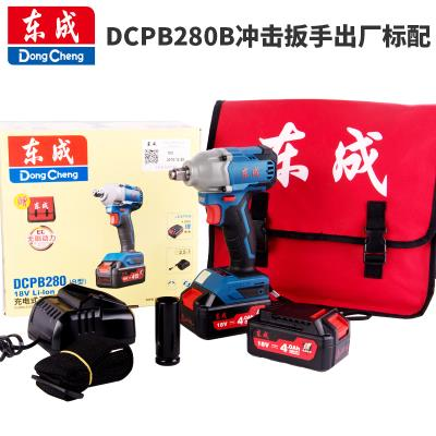 Lithium rechargeable electric wrench wrench impact wrench scaffolders aftermarket electric power tools jackhammers East