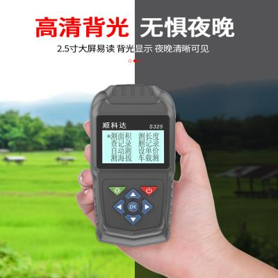 High-grade Shunkeda S325 acre measuring instrument harvester with GPS acre measuring instrument farmland land area measurement