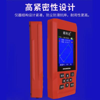 Cis Kodak grade precision GPS measuring instrument acres of land with a land area measuring instrument harvester quantity Tian Mu