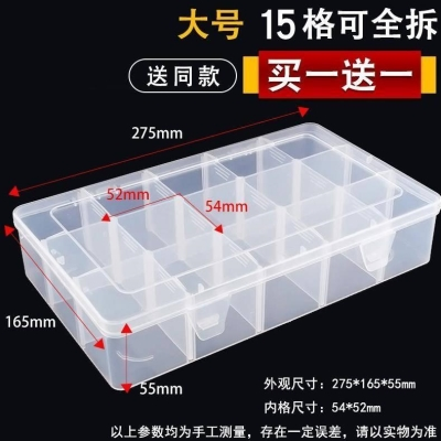 塑料盒子透明物料盒小号抽屉式迷你手机维修配件大号分拣家电维修
