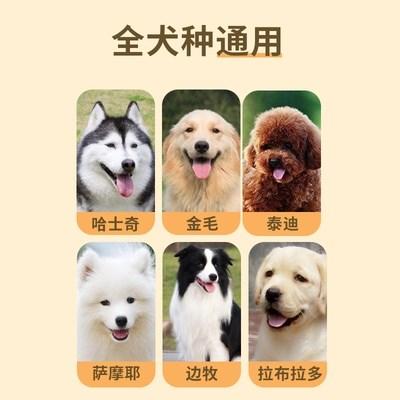 狗粮大包装100斤斗牛马犬拉布拉多幼犬试吃80斤金毛细犬罗威纳优惠券