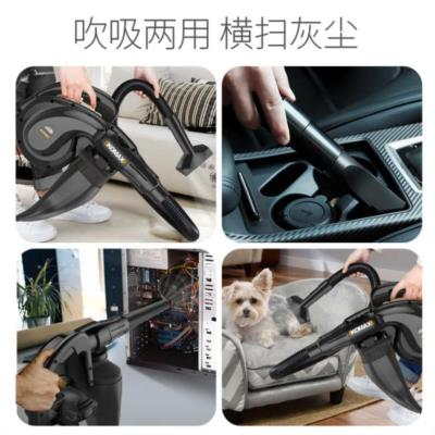 Low-noise carpet blowing Kuang chassis dust removal bathroom dust collector sofa vintage host bedroom handheld home