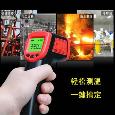 Kitchen commercial frying thermometer to measure oil temperature thermometer high-precision oil pan oil temperature gauge infrared