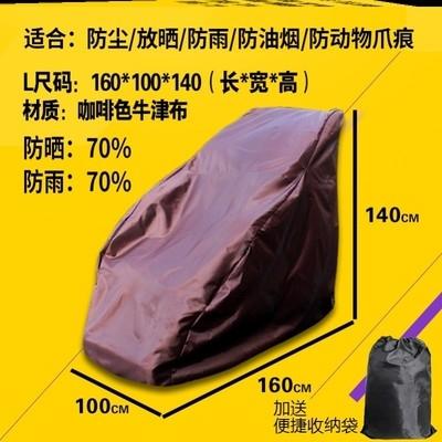 按摩椅套更换翻新适配荣泰傲胜套子通用一体罩子遮盖遮阳保护套
