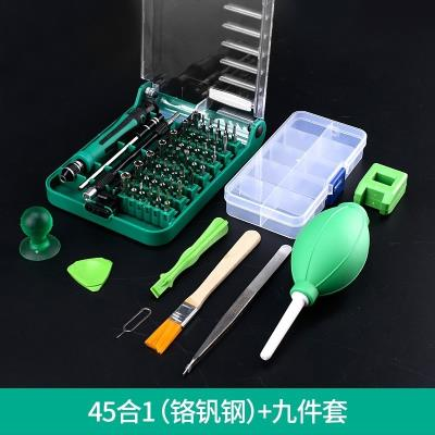 Tool Daquan Multifunctional Universal Set Complete Repair Household Wrench Screwdriver Decoration Repair Hardware Artifact