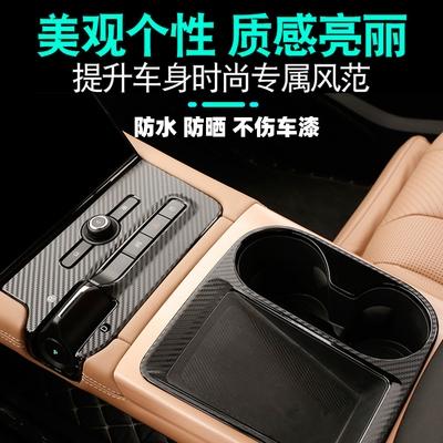 汽车改装用品黑科技门把手车内贴纸内饰装饰用品车贴大全车外车。