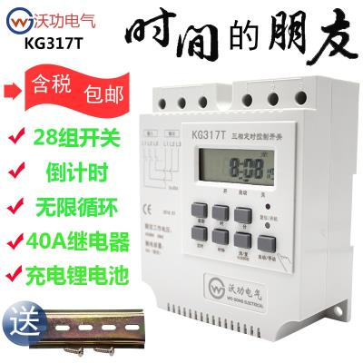 Timer-controlled three-phase 380V aerators fan blower power switch pumps the timing controller