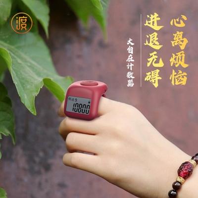 念佛计数器夜光大屏幕手动念经戒指型礼佛珠电子记数器念佛器 mini 1