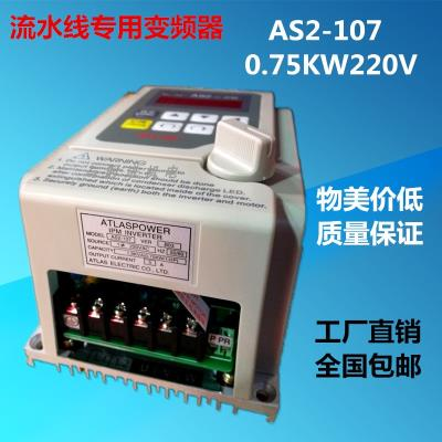 AS2-IPM assembly line for single-phase inverter AS2-107 220V0.75KW AS2-1PM new free shipping