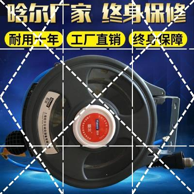 Combination car wash shop foam drum water drum equipment reel commercial telescopic water pipe steam drum automatic storage accessories gas