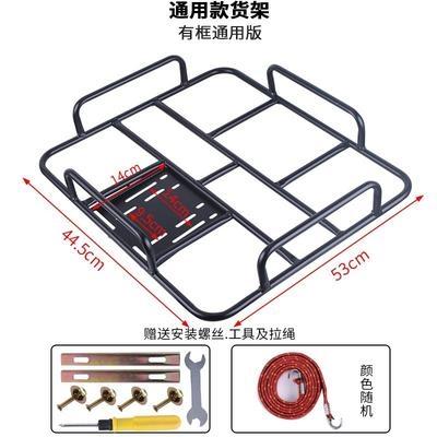 外卖架子固定后座箱子固定支架送餐箱车架后备箱托架电动摩托车 - 图2