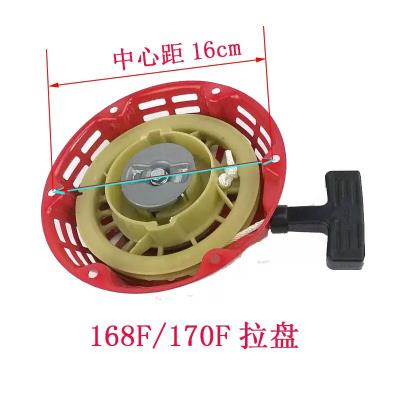 Gasoline engine micro-tiller accessories 168F170190GX160390 start pull plate pull cable.