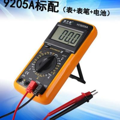 Exemplar digital multimeter meter mechanical pen line current measuring instrument Electrical portable multifunction