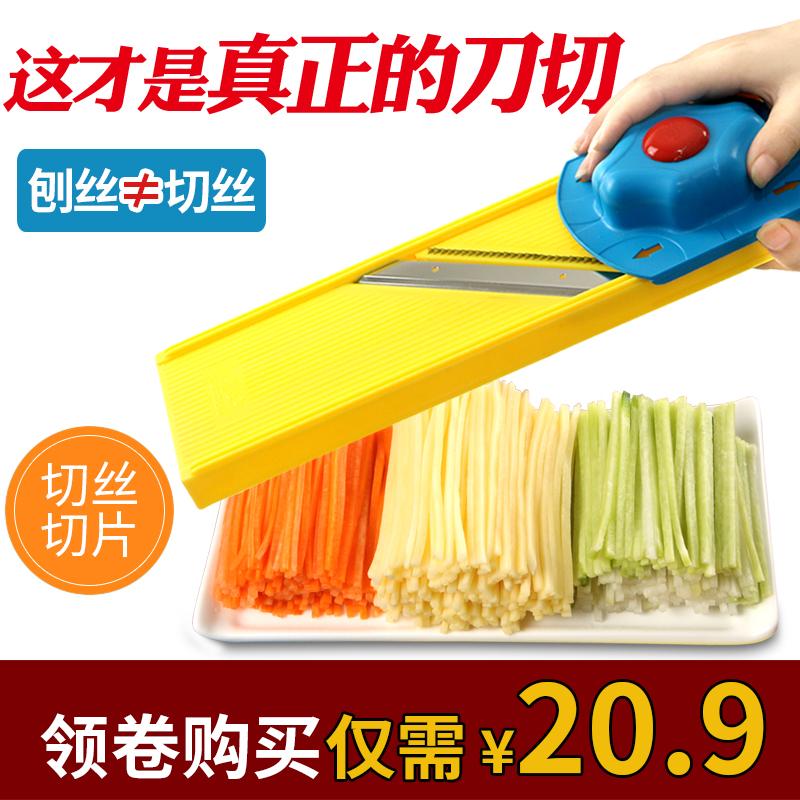切丝器厨房多功能切土豆丝切片切菜工具擦丝器刨丝器插菜板神器刀