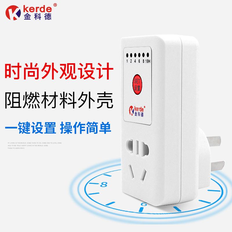 电动车保护器智能倒计时自动断电手机充电定时器电源定时开关插座
