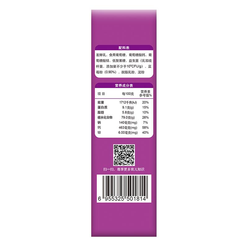 个月蓝莓酸奶溶豆 12 6 安妮恩溶豆豆宝宝零食婴儿益生菌