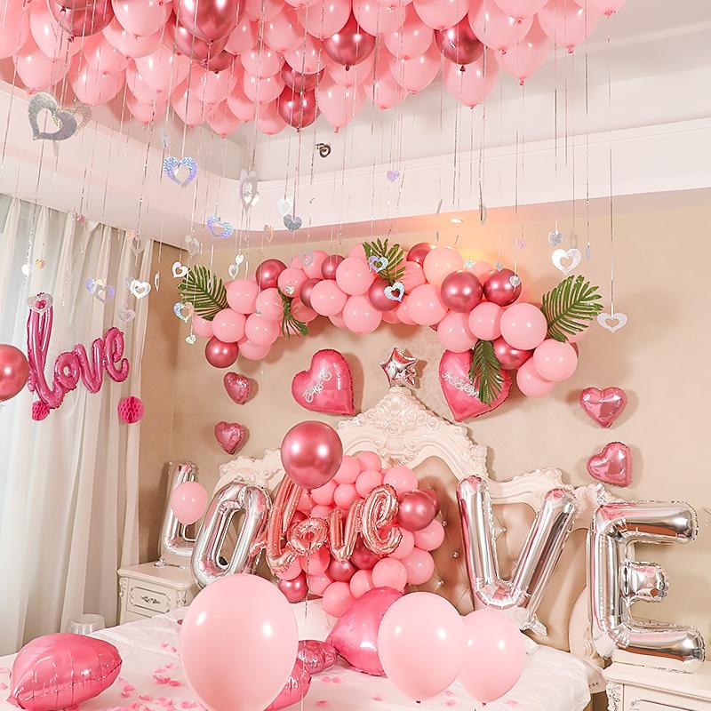 婚房布置气球装饰套餐浪漫卧室新房场景布置婚庆拉花结婚气球套装