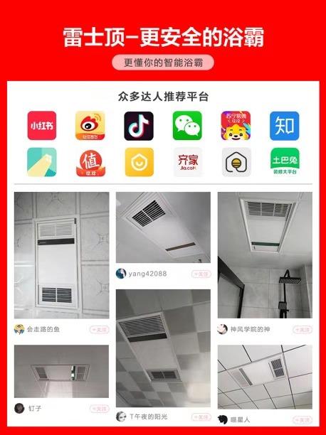 雷士頂浴霸集成吊頂燈取暖風機衛生間排氣扇照明五合一體浴室風暖