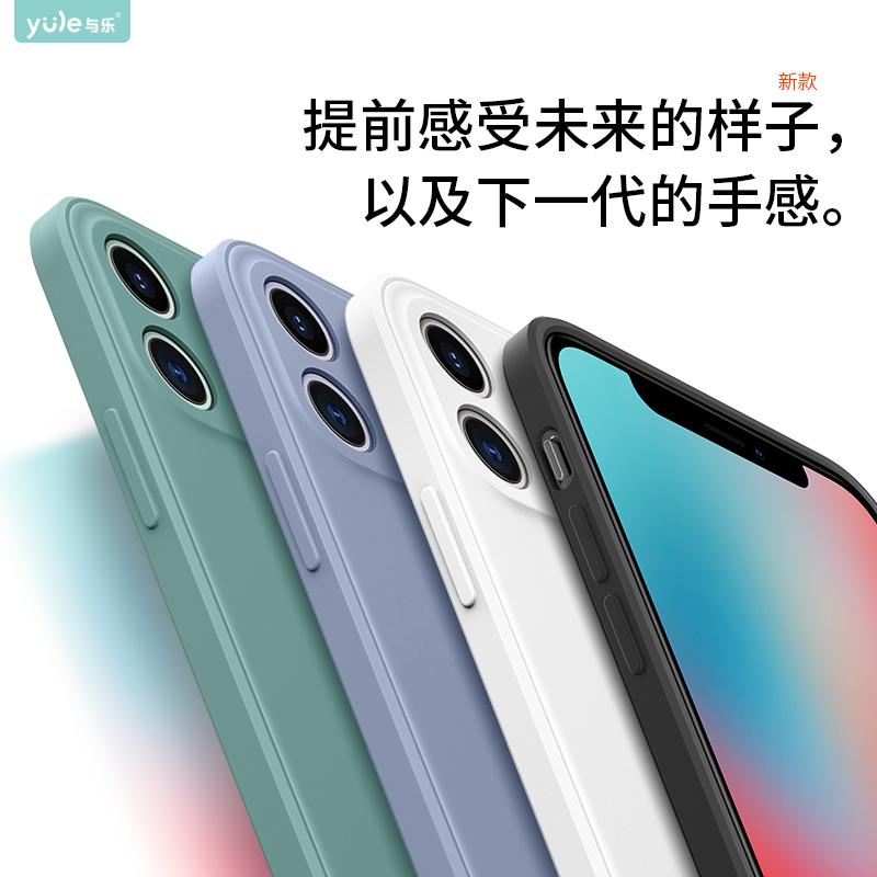 苹果11手机壳iPhone11promax液态硅胶全包防摔保护套直边潮潮牌男iphonex新款xmax摄像头xs换x创意xr秒变12改