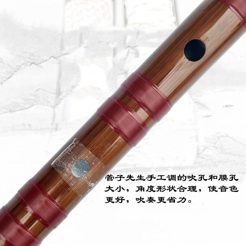 演奏家笛子 大人乐器 老料苦竹演奏笛专业横笛 笛子竹笛管子先生