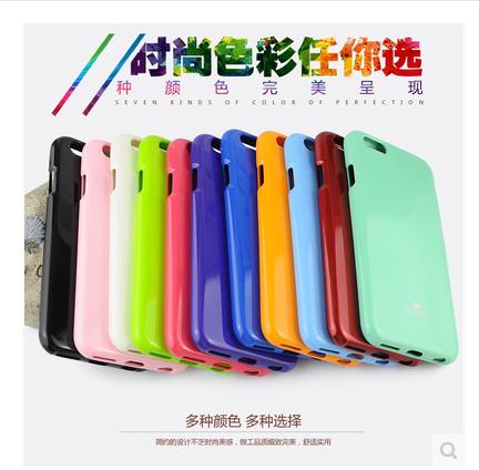 [淘寶網] MERCURY LG V20 手機殼保護套 LG V20彩色閃粉硅膠軟殼手機套
