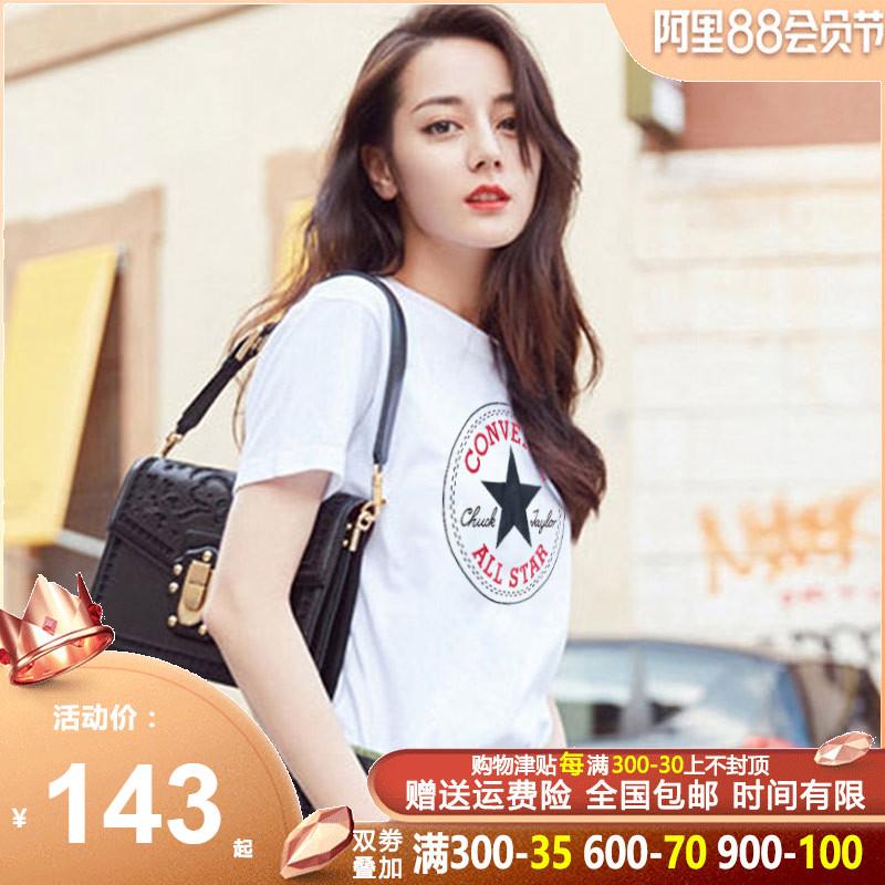 匡威女裝2019夏季新款經典運動休閒時尚印花短袖T恤10006828-A07