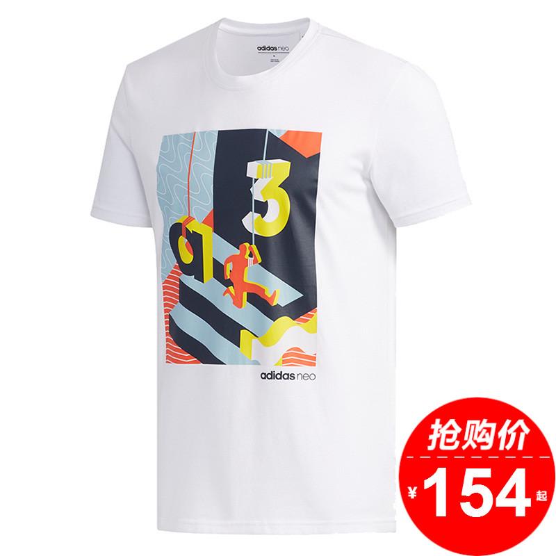 阿迪達斯男裝2019夏款圓領透氣運動休閒圖案印花短袖棉T恤EJ7063
