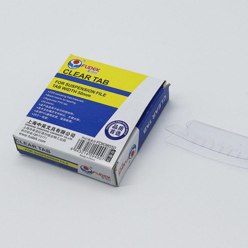 索引夹 胶质吊夹标签 分类卡 分类标签 吊夹插片 25个装 透明无色