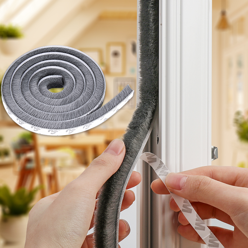 铝合金门窗密封条塑钢窗户保温隔音自粘型玻璃木门缝门底防风毛条