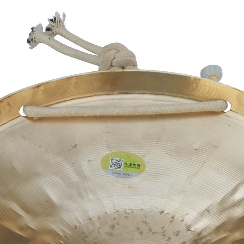 大苏锣响铜锣专业锣舞台铜器三句半道具 30cm 马氏神奇直径约