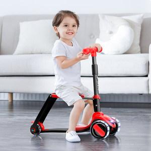 儿童滑板车1-2-3-6-11岁小孩三合一溜溜宝宝可坐可骑滑滑踏板车子