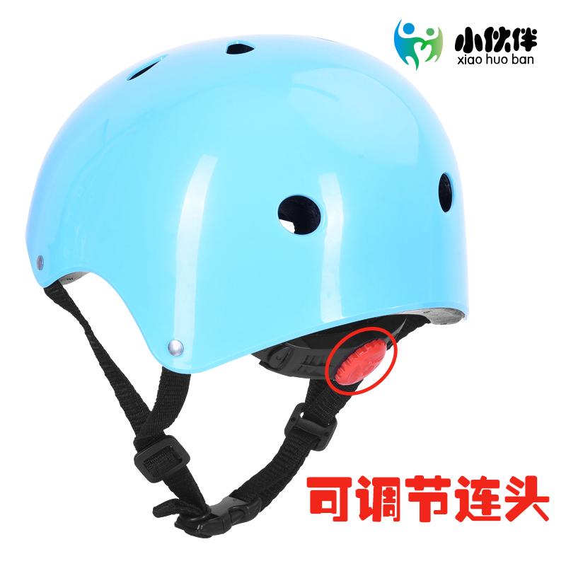 溜冰鞋儿童轮滑护具安全帽平衡车防摔套装自行滑板车运动护膝头盔