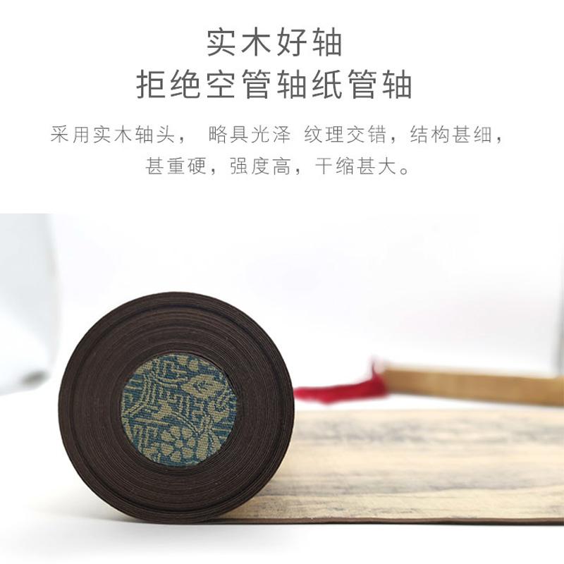 【清祺书】故宫清明上河图纯手工长卷