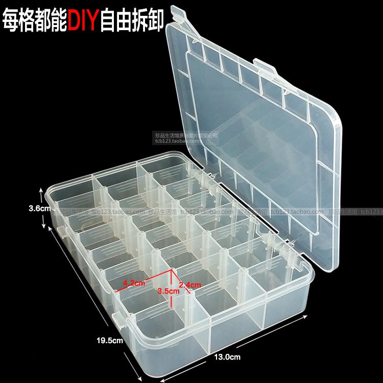 可拆超大容量收納盒24格便攜透明21格劑量美甲飾品電子元器件藥盒