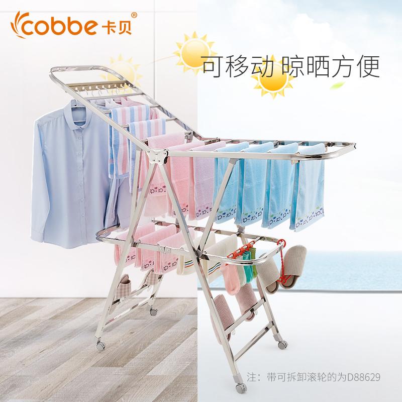 不锈钢晾衣架落地可折叠室内阳台室外家用晒被子架加厚婴儿凉衣架