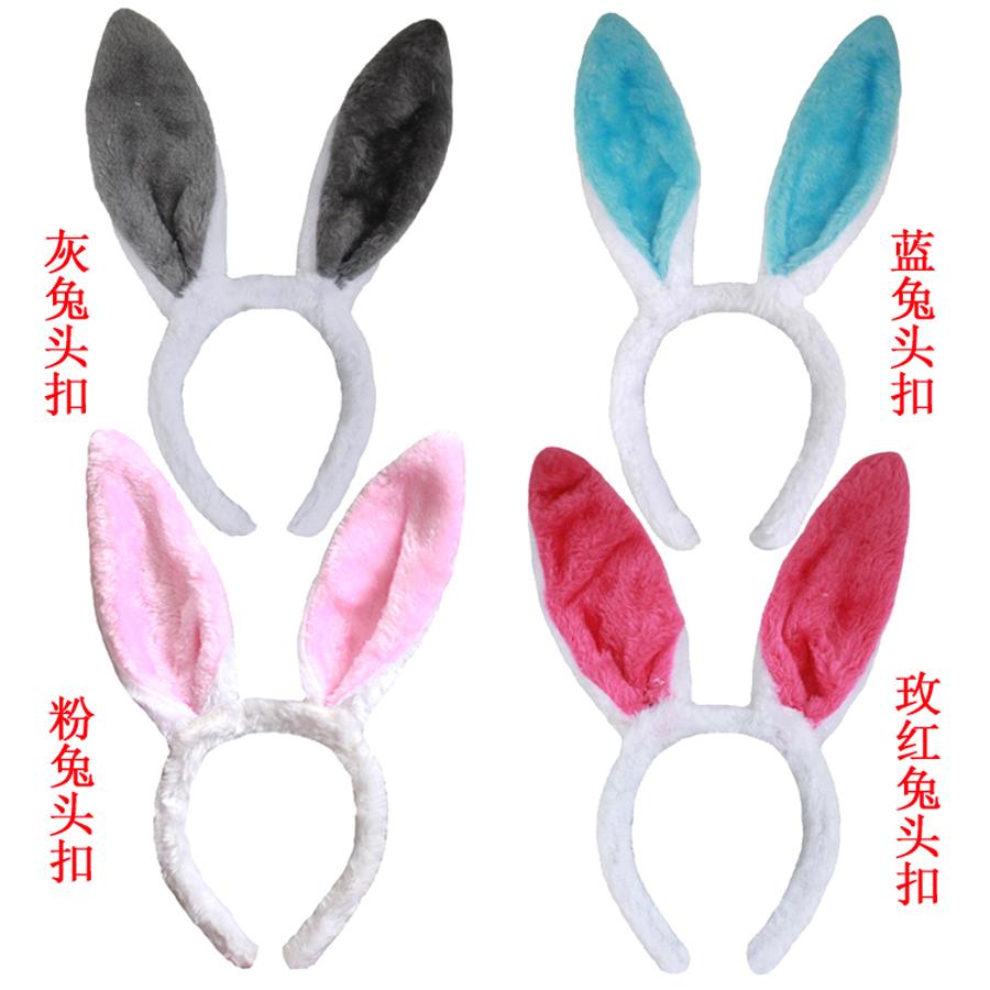 六一儿童节幼儿园动物表演出头扣兔子青蛙卡通头饰米妮龙头饰道具