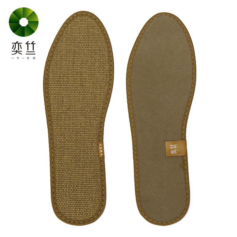 奕竺 棉麻系列男女透气鞋垫【1双装】竹炭夏季鞋垫